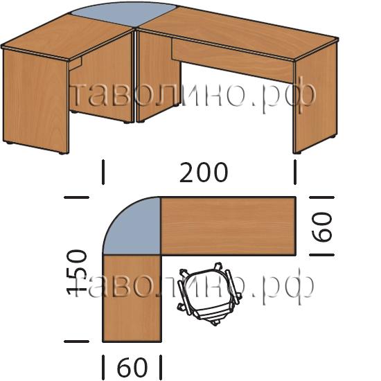 Имаго (imago) угловой офисный стол 200х150х76 (груша / орех .