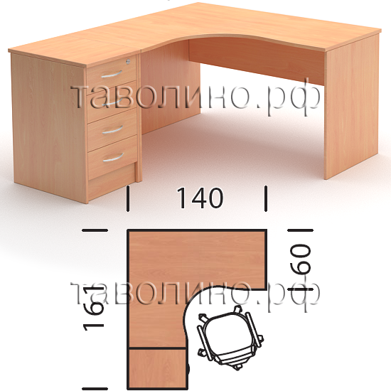 Имаго (imago) угловой стол для персонала 140х161х76 (груша /.