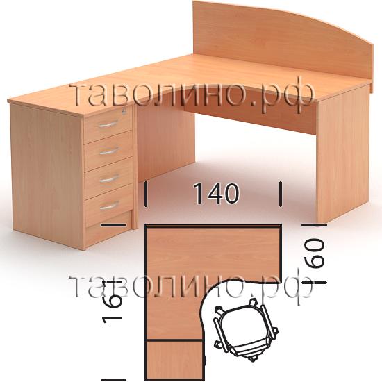 Имаго (imago) угловой стол для персонала с настольным экрано.