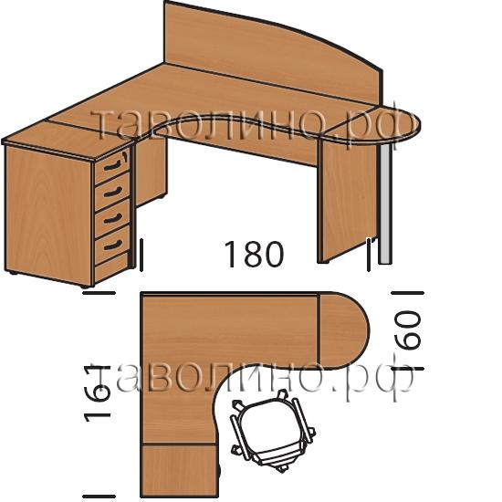 Имаго (imago) большой угловой рабочий стол с перегородкой 18.