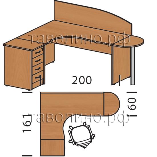 Имаго (imago) большой угловой стол для офиса с перегородкой .
