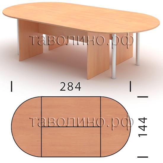 Имаго стол для переговоров на 12 мест, 284х144х76 (груша / ф.